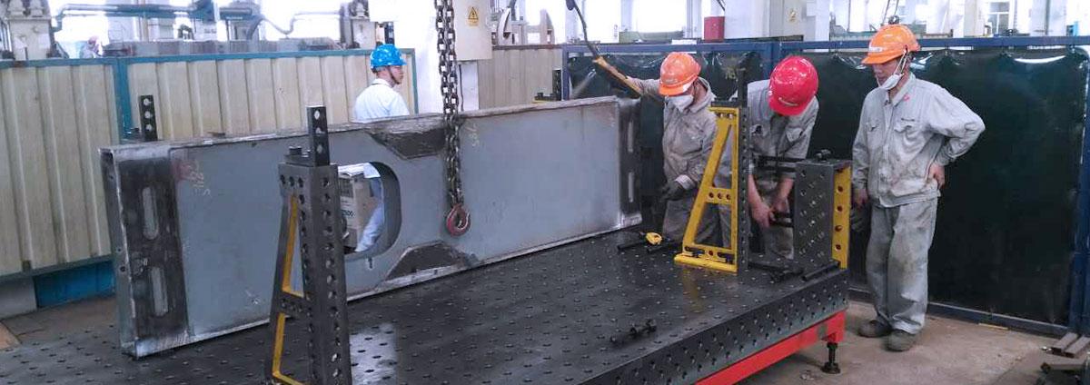 工程机械焊接工装