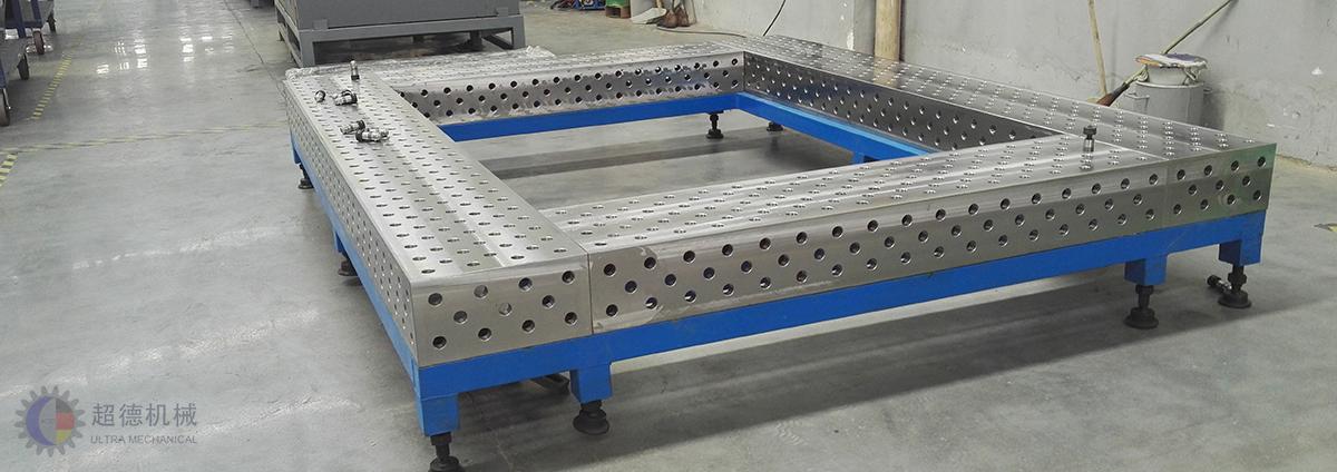 农业机械焊接工装